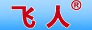 飞人logo