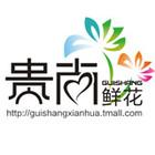 贵尚鲜花logo