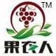果农人logo
