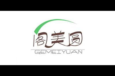 阁美圆logo