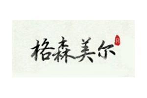 格森美尔logo
