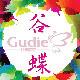 谷蝶logo