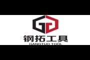 钢拓logo
