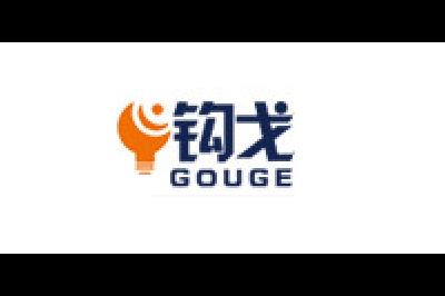 钩戈logo
