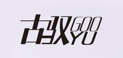 古驭logo