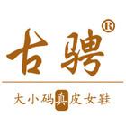 古骋logo