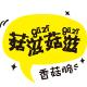 菇滋菇滋logo