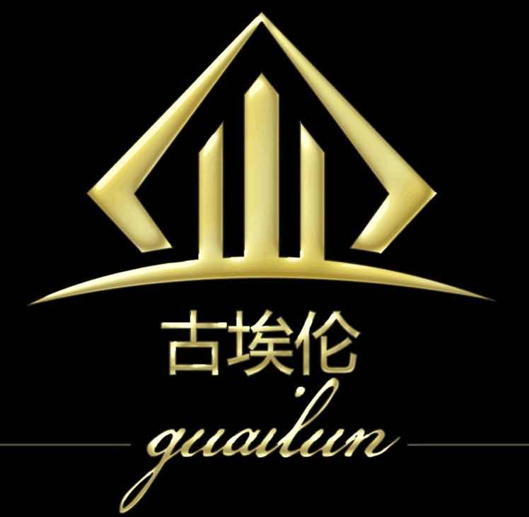 古埃伦家居logo