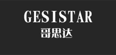 哥思达logo