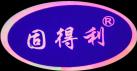 固得利家居logo