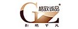 格致诚品logo
