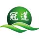 冠莲食品logo