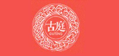 古庭logo