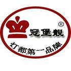 冠堡靓家居logo