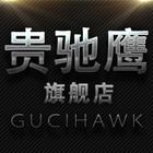 贵驰鹰logo