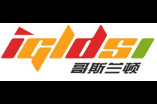 哥斯兰顿logo