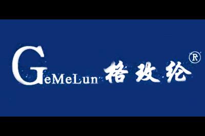 格玫纶logo