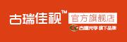 古瑞佳视logo