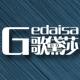 歌黛莎logo