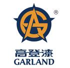 高登涂料logo