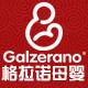 格拉诺logo