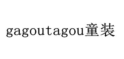 GAGOU TAGOUlogo