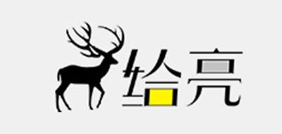 给亮logo