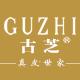 古芝logo