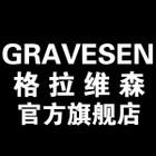 格拉维森logo