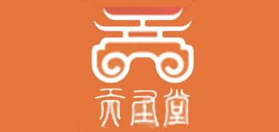 贡圣堂logo