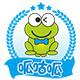 呱咕呱童装logo