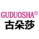 古朵莎logo