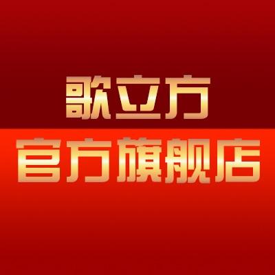 歌立方logo