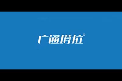 广通塔拉logo
