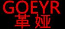 革娅logo
