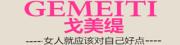 戈美缇logo