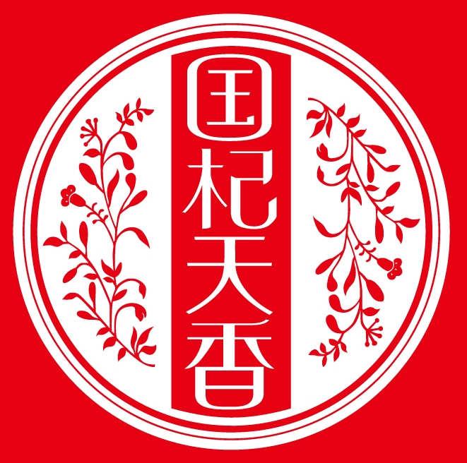 国杞天香logo