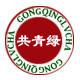 共青绿茶叶logo