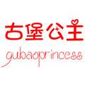 gubaoprincesslogo