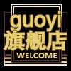 guoyilogo