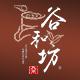 谷和坊食品logo