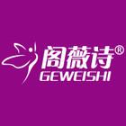 阁薇诗logo