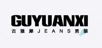 古猿犀logo