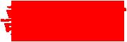 歌思蜜logo