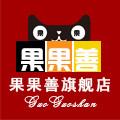 果果善logo