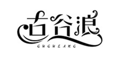 古谷浪logo