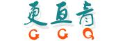 更亘青logo