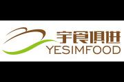 歌雅logo
