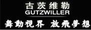 古茨维勒logo