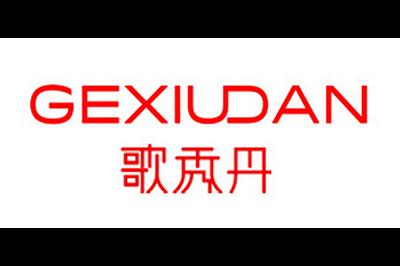歌秀丹logo
